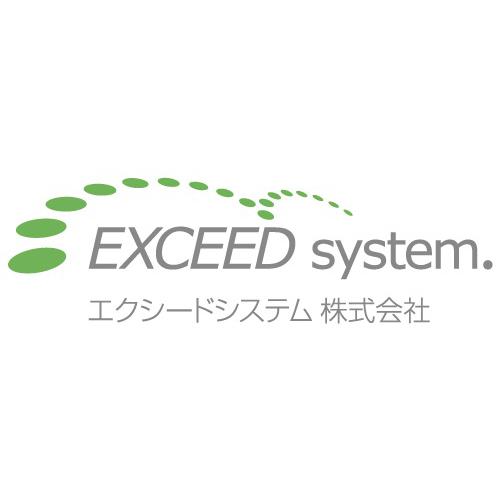 エクシードシステム株式会社